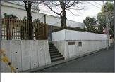 新宿区立余丁町幼稚園