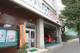 小石川消防署老松出張所
