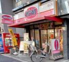 オリジン弁当茗荷谷店