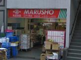 MARUSHO江戸川橋店