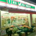 ローソンストア100江戸川橋店