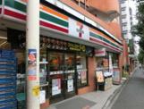 セブンイレブン江戸川橋店