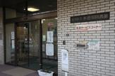 文京区立水道端図書館