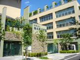 私立郁文館中学校