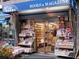 往来堂書店