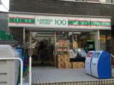 ローソンストア100白山駅前店