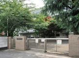 文京区立駒本小学校