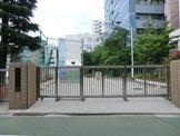 文京区立本郷台中学校