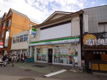 ファミリーマート 鈴蘭台駅前店の画像2