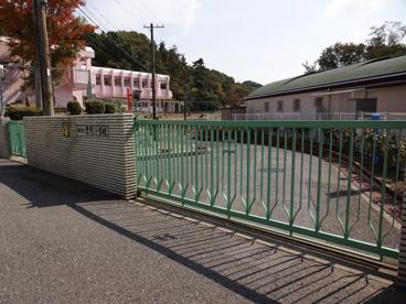 神戸市立君影小学校の画像1