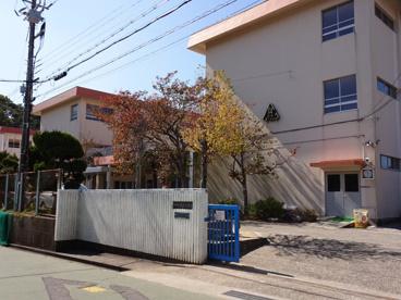 神戸市立 泉台小学校の画像2