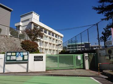 神戸市立谷上小学校の画像2