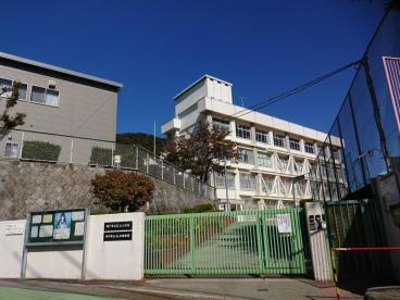神戸市立谷上小学校の画像3