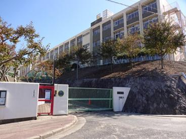 神戸市立花山小学校の画像1