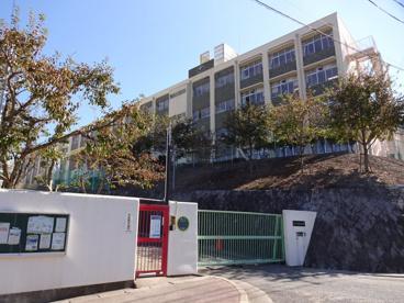 神戸市立花山小学校の画像2