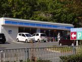ローソン 泉台南