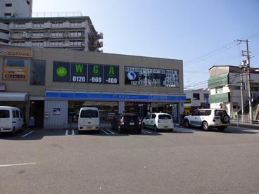 ローソン L_北区鈴高前の画像2