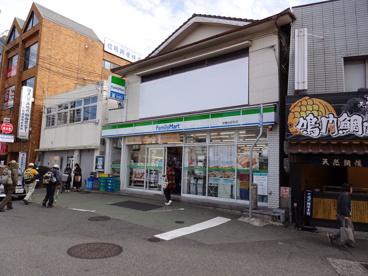 ファミリーマート 鈴蘭台駅前店の画像1