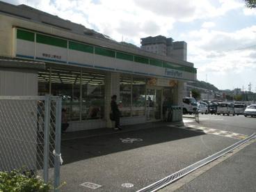 ファミリーマート神鉄谷上駅前店の画像1