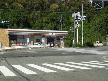 セブン−イレブン神戸泉台2丁目店の画像1