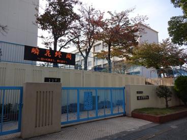 神戸市立鵯台中学校の画像1