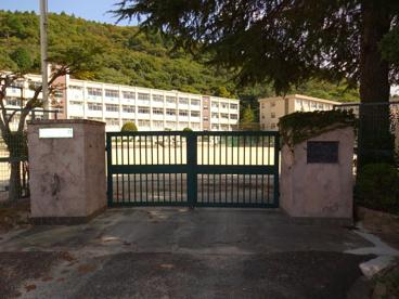 神戸市立山田中学校の画像2