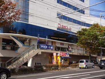 関西スーパー・レ・アール店の画像3