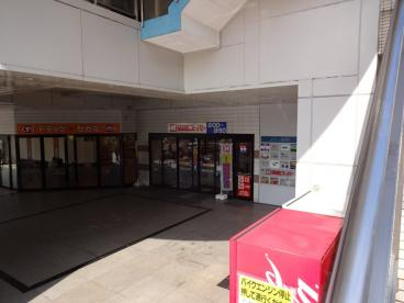 関西スーパー・レ・アール店の画像4