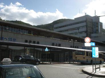 神戸電鉄 谷上駅の画像1