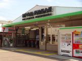 西鈴蘭台駅