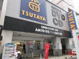 すばる書店 TSUTAYA 六高台店