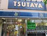 すばる書店 TSUTAYA 北習志野駅前店