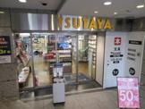 TSUTAYA 西船橋店