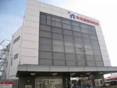 中兵庫信用金庫 三田中央支店の画像1