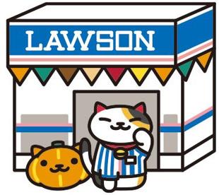 ローソン 上小町店の画像2