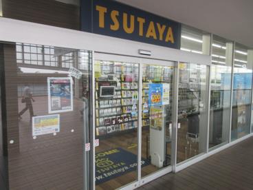 TSUTAYA 天王台店の画像1