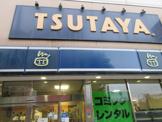 TSUTAYA 勝田台店