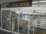 TSUTAYA 増尾中原店