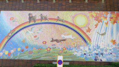箕面学園(学校法人)附属幼稚園の画像3