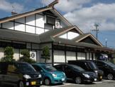 サガミ神戸谷上店