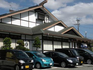 サガミ神戸谷上店の画像1