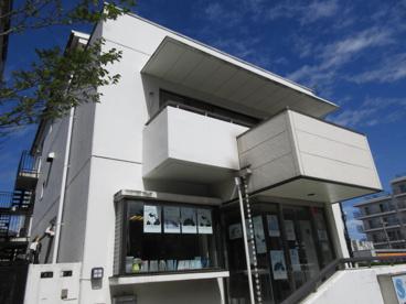 鷺沼診療所の画像1