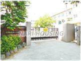 武蔵村山市立 第一小学校