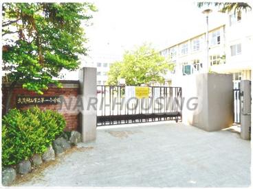 武蔵村山市立 第一小学校の画像1
