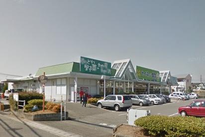 めぐみの郷 伊川谷店の画像1