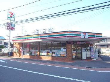 セブンイレブン綾瀬店の画像1