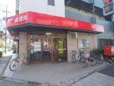 足立綾瀬郵便局