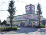 ブックマーケット 昭島店