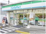 ファミリーマート昭島諏訪松中通り店