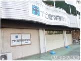 ナビ個別指導学院 昭島校